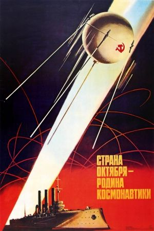 Birthplace of Cosmonautics Sputnik, 1987 - original vintage poster by V Viktorov listed on AntikBar.co.uk
