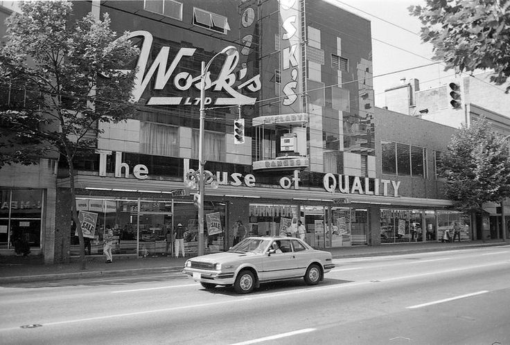 00 West Hastings Street south side 1981 city of vancouver
