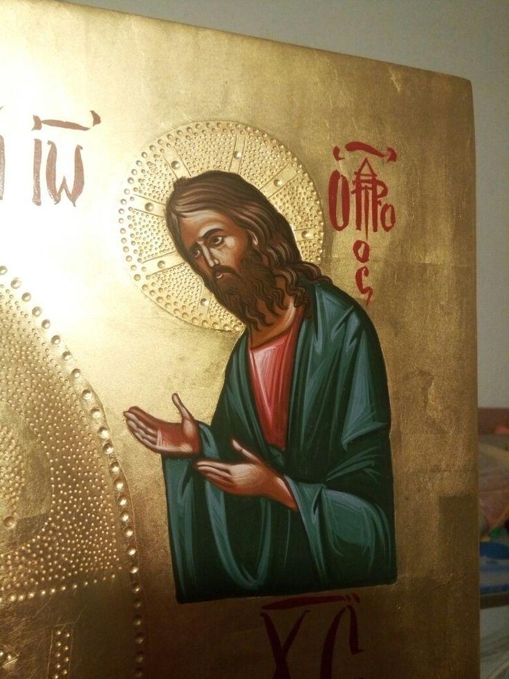 Intercesor Sf.Prooroc Ioan Botezatorul
