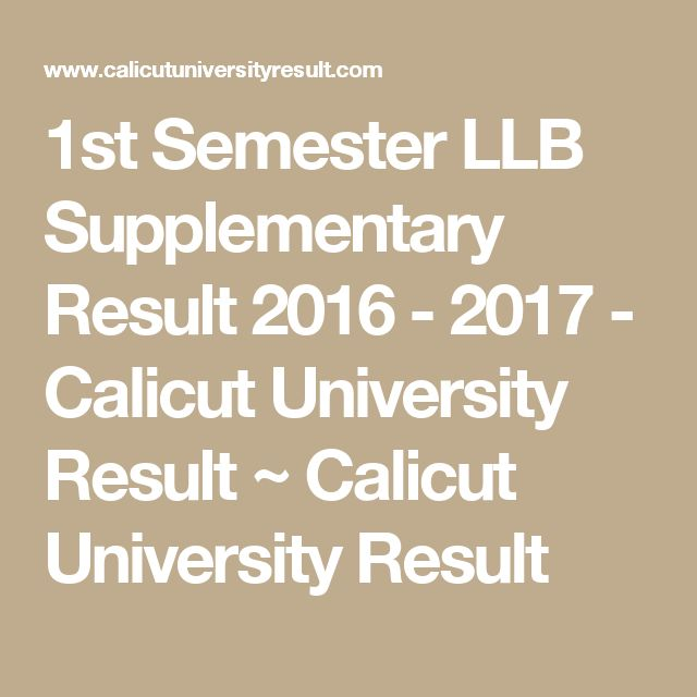 1st Semester LLB Supplementary Result 2016 - 2017 - Calicut University Result ~ Calicut University Result