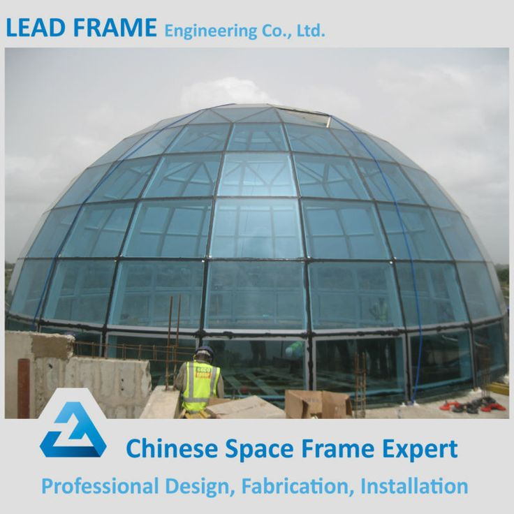 Steel Dome Homes: Industrial Used Steel Structure Glass Dome Roof Skylight