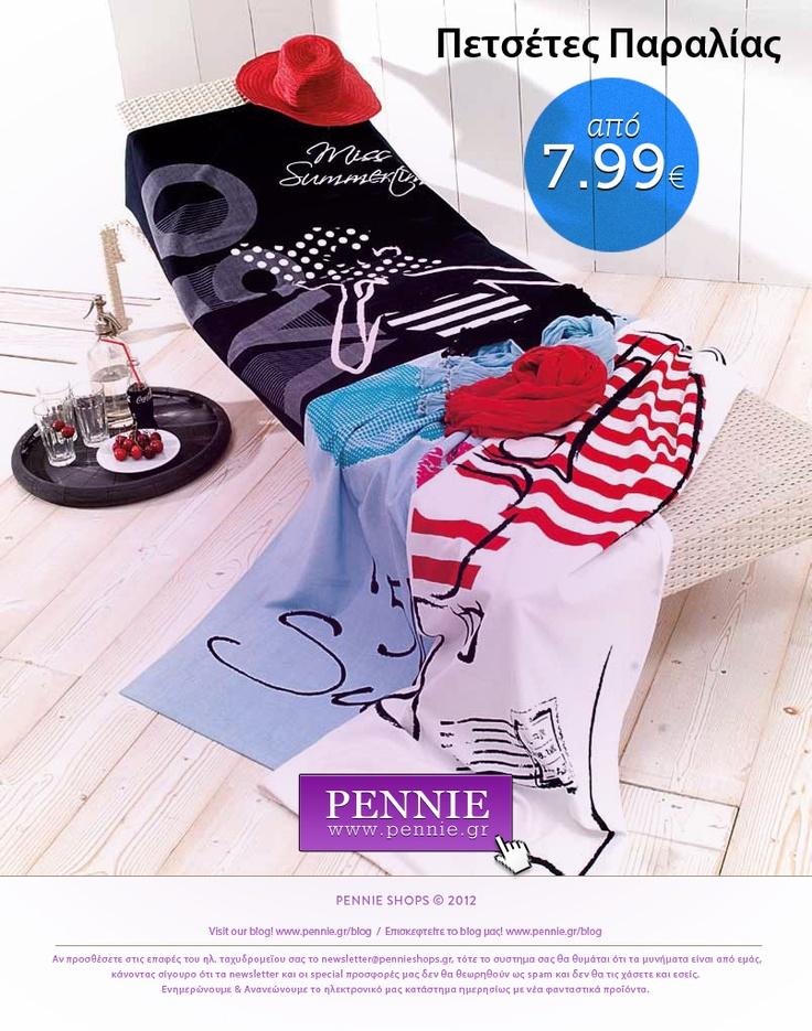 Beach Towels Starting @ 7.99€