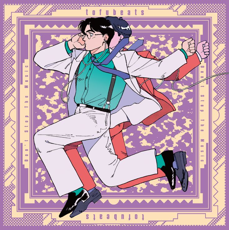 Tofubeats Don't Stop - Design: Tamio Iwaya (Graphers Rock); Illustration: MEMO