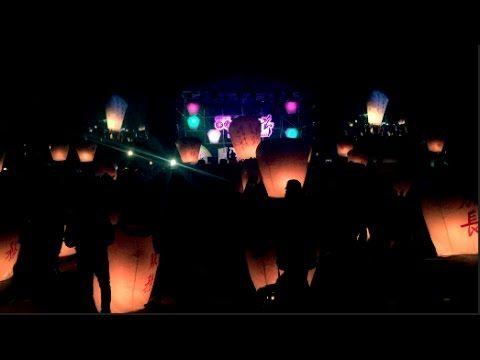 Pingxi Lantern Festival 2017