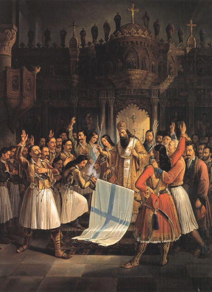 Guerra d'Indipendenza Greca contro l'Impero Ottomano
