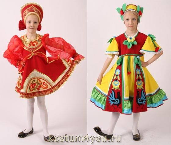 Магазины костюмов народных танцев для детей в москве
