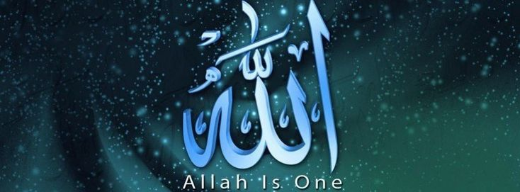 allah-is-one2 The 50 Best Islamic Cover Photos for Muslims on Facebook