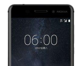 HMD sẽ mang đến MWC 2017 3 chiếc điện thoại Nokia mới