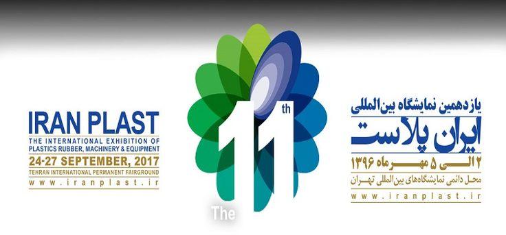 جانمایی شرکت ها در نمایشگاه ایران پلاست به نقل از گسترش، تنها 4 روز تا