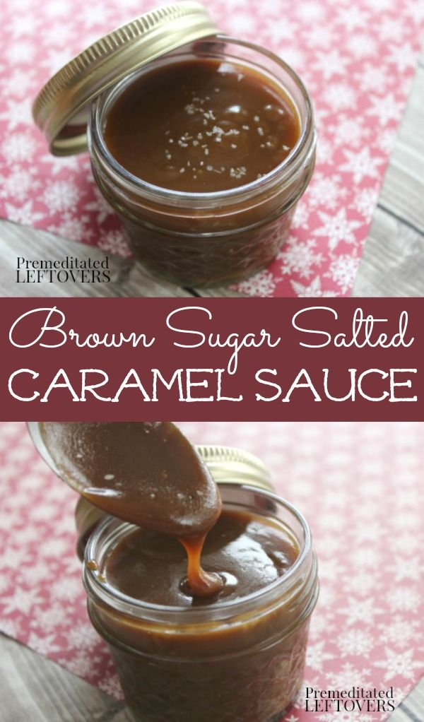 Make this easy Brown Sugar Salted Caramel Sauce with just a handful of basic ingredients. It's a delicious topping on ice cream and your favorite desserts!