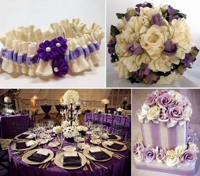 кремово-фиолетовая свадьба