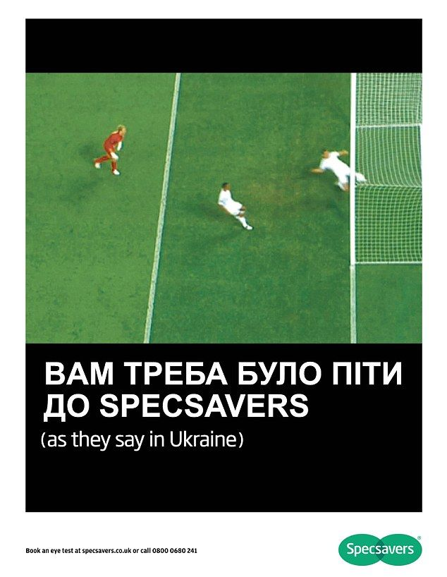 best should ve gone to specsavers images specsavers runs tongue in cheek ukrainain goal press ad