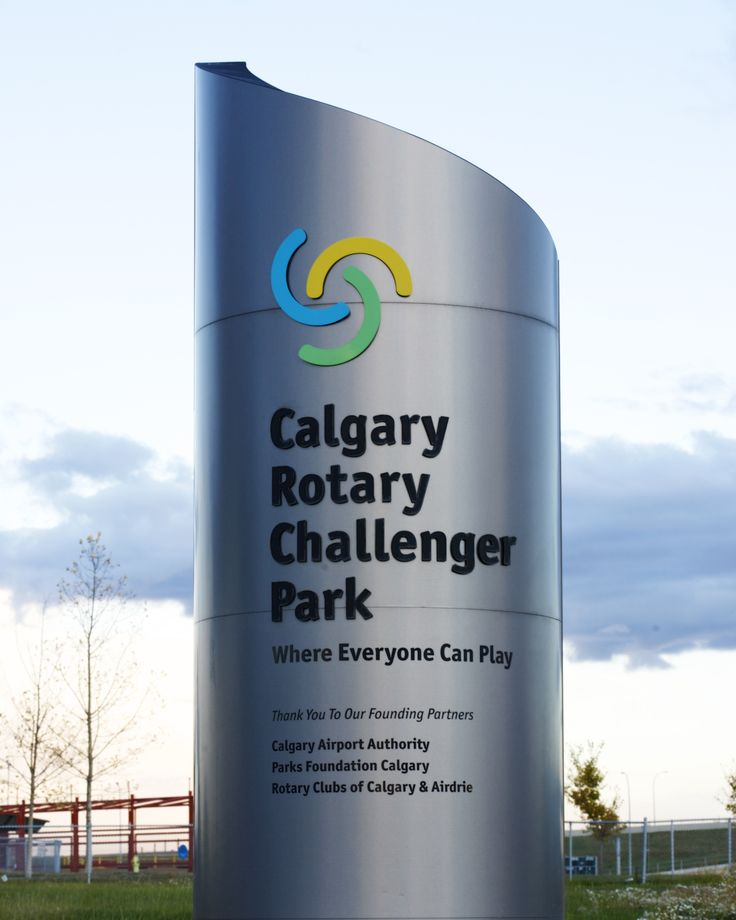 We are proud to work with Rotary Challenger Park.  #hvservices #yyc #calgary #yychomes #lawncare #irrigation #yyclife
