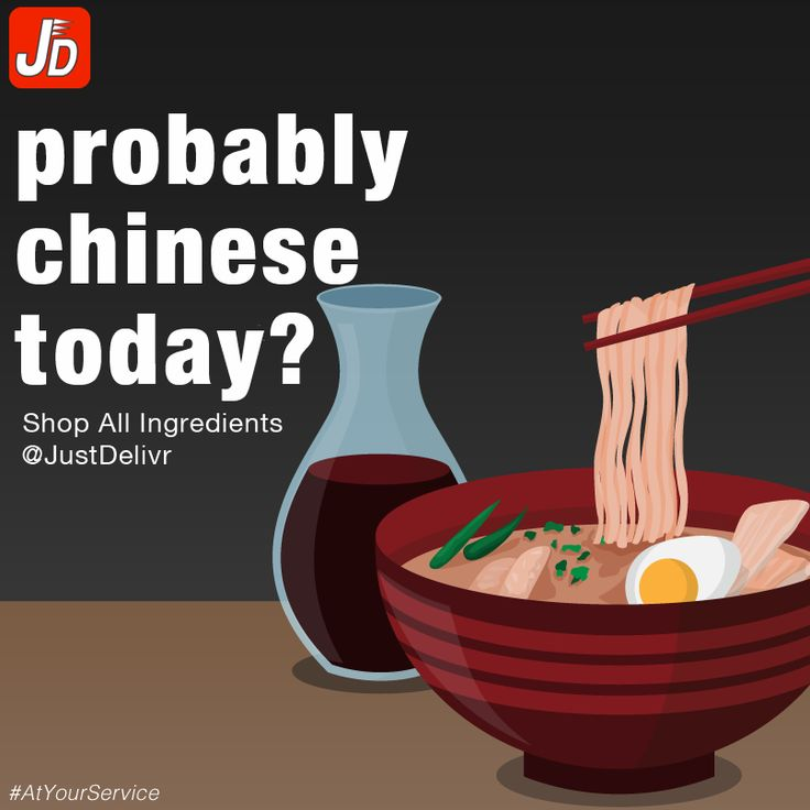Planning to cook Chinese and enjoy Christmas. Download our app & shop