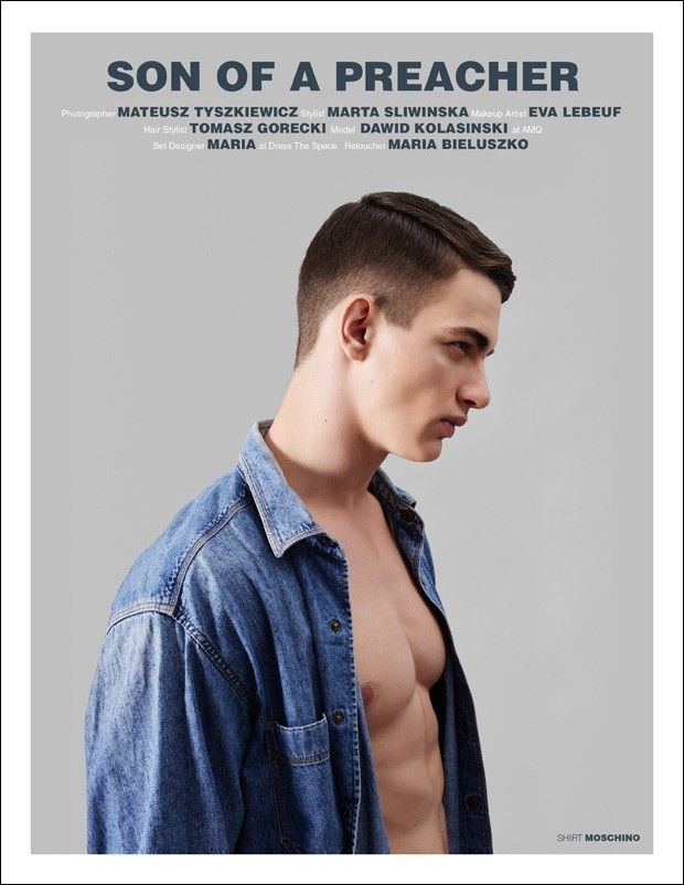 MMSCENE MAGAZINE DEBUT ISSUE – OUT NOW