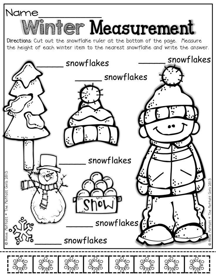 Winter Measurement!  This is perfect for learning how to measure with non-standard units.