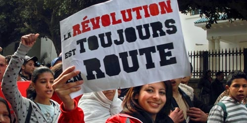 Tunisian Revolution #occupybardo