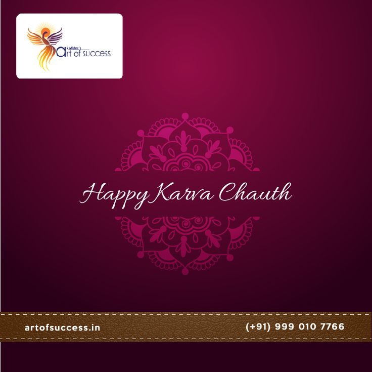 karva chauth fast sets a joyous vibes of fun, frolic and festivity and is one of the many Hindu festivals, in which all married women who seek the longevity, prosperity and well-being of their husbands fast for entire day.  AK Mishra's Art of Success wishes you all great couple a very happy Karva chauth!
