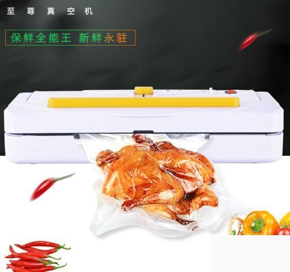 105.00$  Buy here - http://aliu1q.worldwells.pw/go.php?t=32678746571 - Free shipping Household full automatic vacuum packaging machine commercial pumping Vacuum Food Sealers 105.00$