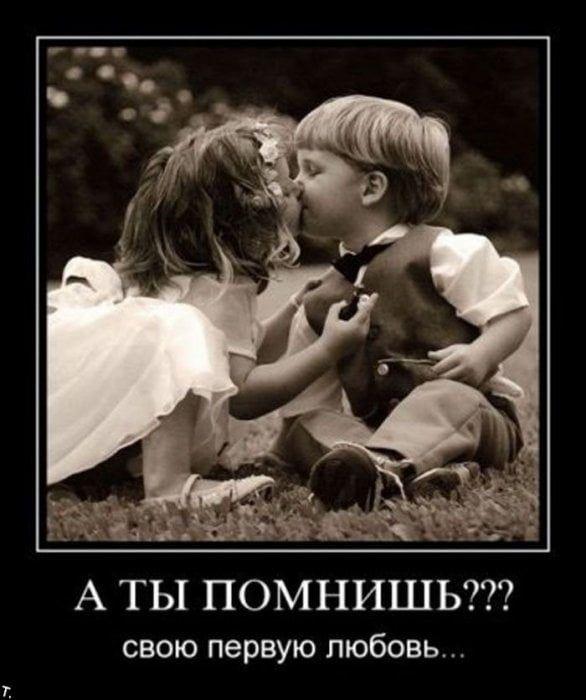 Смешные картинки с надписями и про любовь