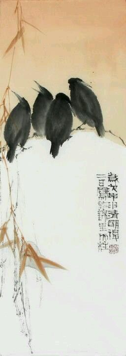 Qin Tianzhu