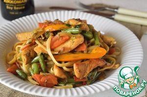 Спагетти с курицей и овощами (перец болгарский, фасоль стручковая, морковь, лук, сельдерей, чеснок)