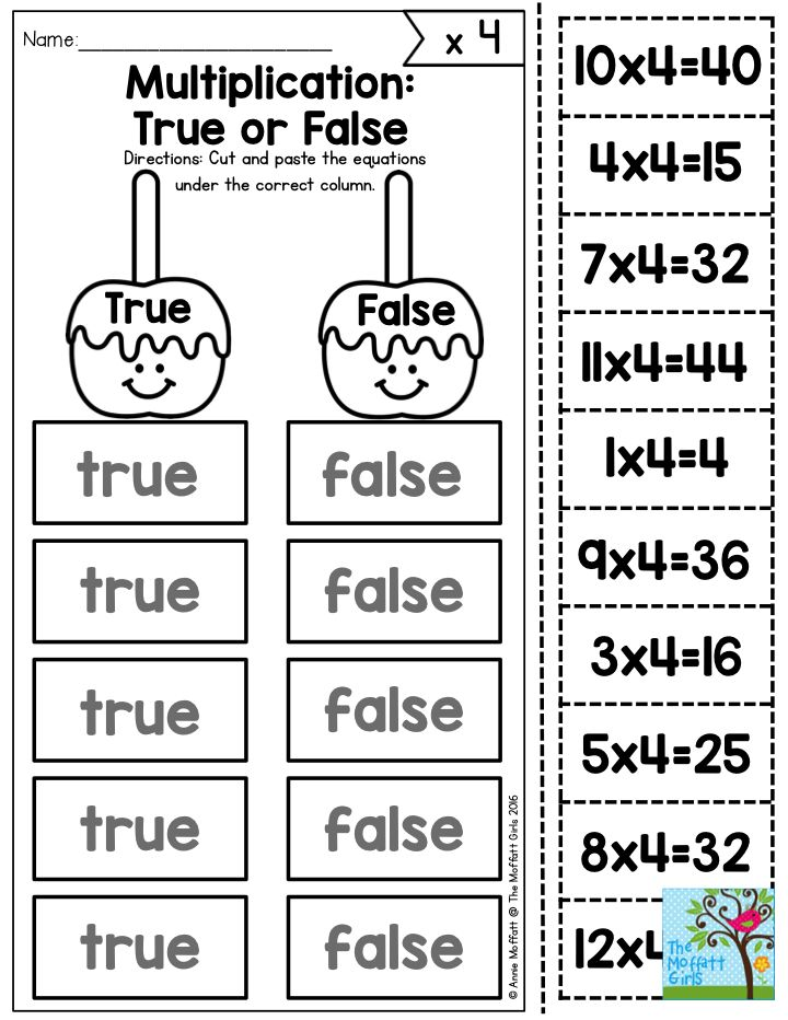 Multiplication: True or False- Decide whether the