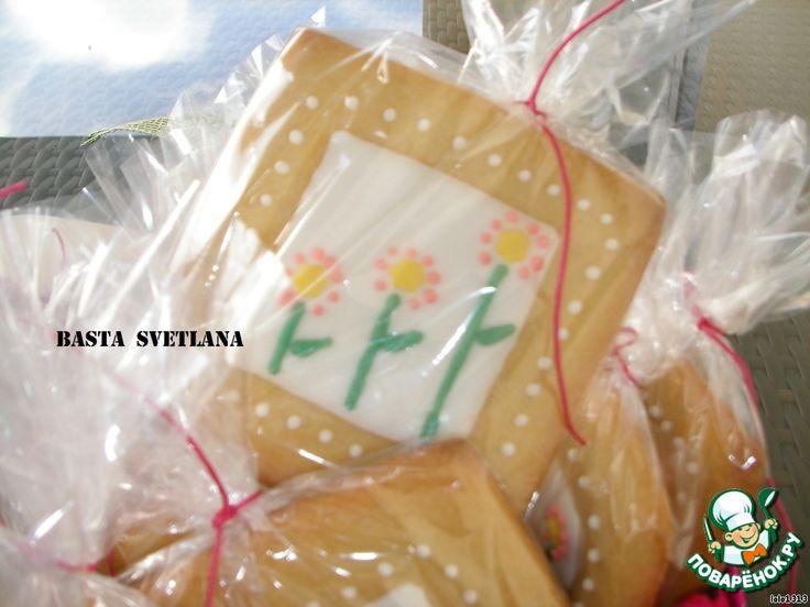 Праздничное подарочное печенье ингредиенты
