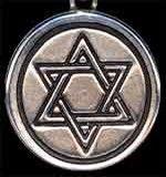 Seal of Solomon medallion, incorporating the 'Star of David' symbol