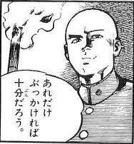 あれだけ ぶっかければ十分だろう。 #レス画像 #comics #manga