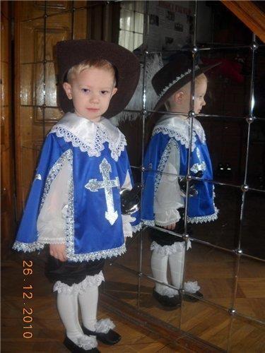 Как изготовить карнавальный костюм мушкетера