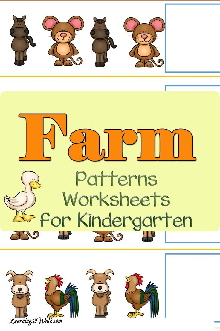 Does your kindergartener know how to solve patterns? Why not use these farm patterns worksheets for kindergarten to help?