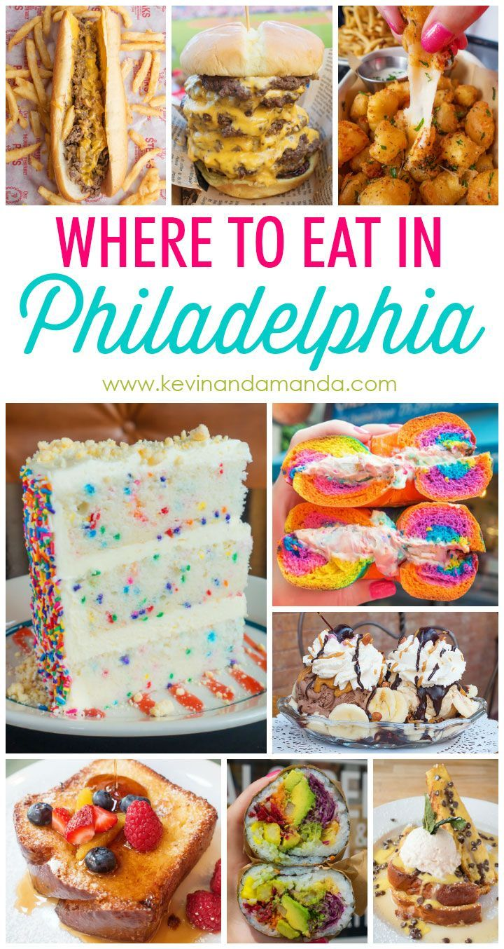 Where to find the BEST food in Philadelphia!! Must plan a Philly trip soon!!