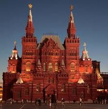 Praça Vermelha - Rússia