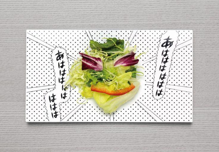 manga plate