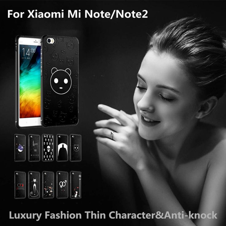 2017 For Xiaomi Mi Note Note 2 cases 3D Relief painting soft silicone protective back cover case for xiaomi mi note minote2 case