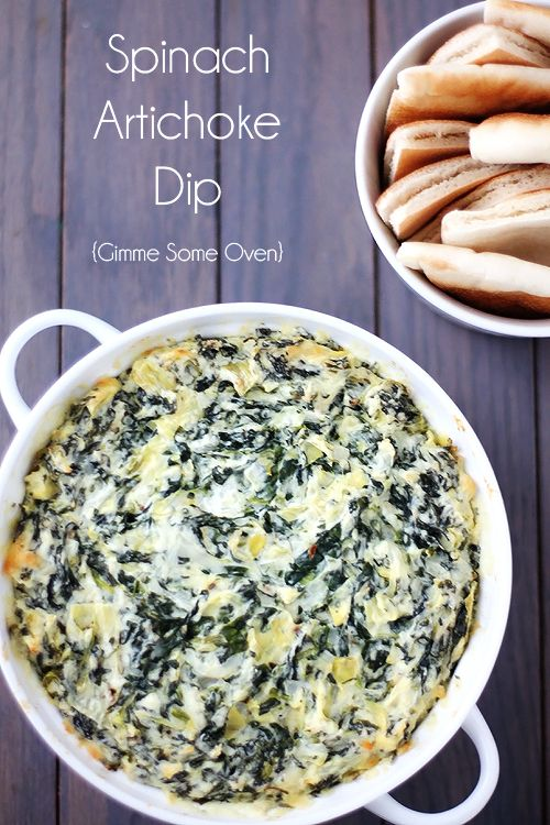 You'll love this delicious Spinach Artichoke Dip recipe. It's perfect for an appetizer for game day, or just to enjoy by yourself!