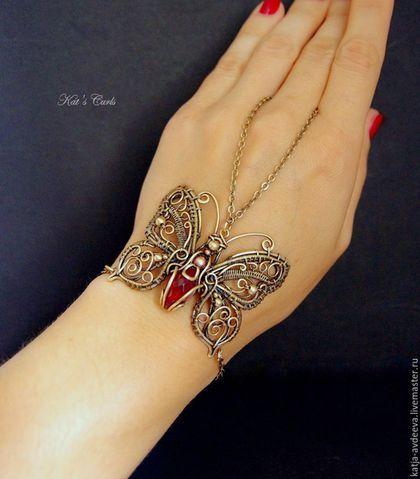 Слейв-браслет Бабочка                                                       …