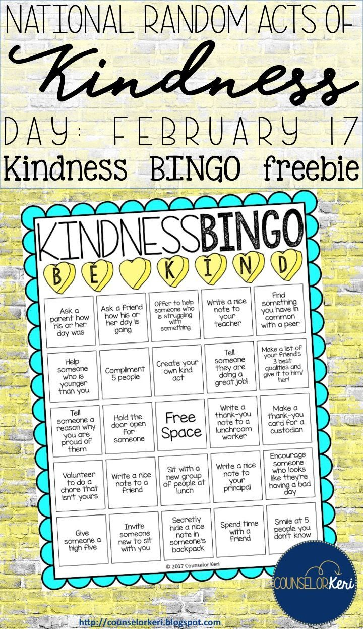 national random acts of kindness day is february 17! kindness bingo is the perfect way to encourage younger students to get involved in RAK! great for elementary school counseling