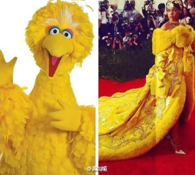 Funny » 9 Hillarious Memes of Rihanna`s Yellow Canary Gown