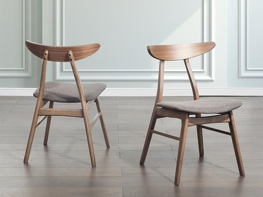 LYNN Retro Dining Chair Wood Frame with Leather Upholstery