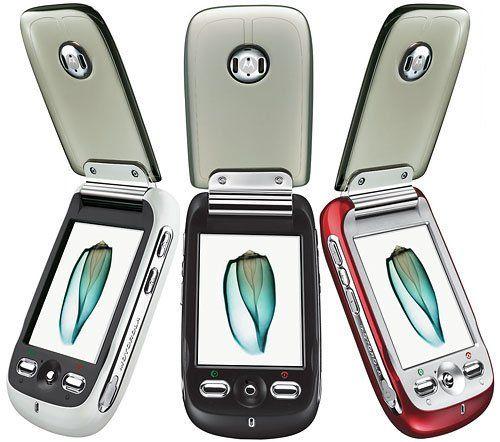 Lançamento Especificações Melhor: Motorola A1200 Caracteristicas E Especificações, Analise