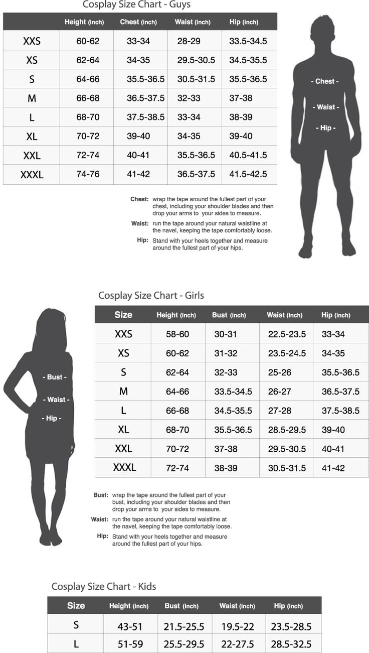 cosplay size chart