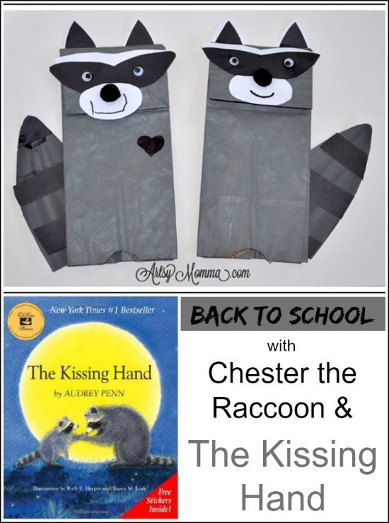 The Kissing Hand | Chester the Raccoon Craft Play and Read Activity