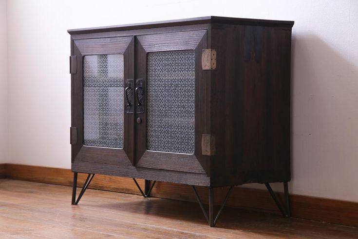 リメイク 当店オリジナルガラス 金具の意匠が魅力的な鉄脚付リビングボード(ローボード、収納棚)