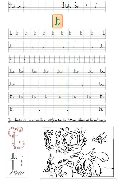 t practice sheet