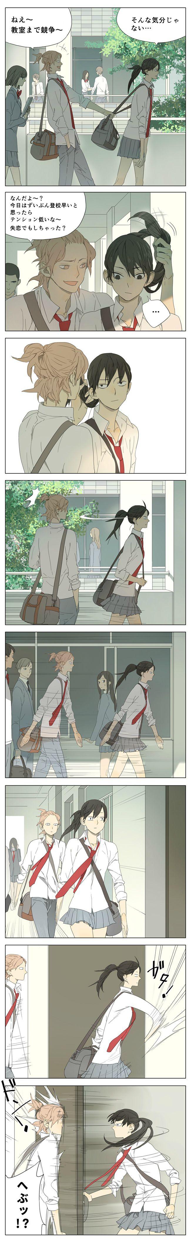 她们的故事/坛九/their story/tanjiu/彼女たちの物語/日本語に訳してみた/七話②
