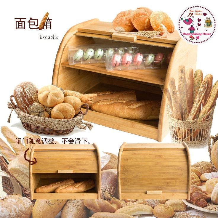korean double dust bread box packing bulky 7 kg do not mail is slow mail delivery g a d g. Black Bedroom Furniture Sets. Home Design Ideas