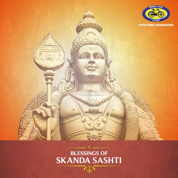 Tomorrow, the 3rd of March, is Skanda Sashti, a day dedicated to Lord Muruga – the god of war and victory. As per the Hindu calendar, the sixth day of every lunar fortnight is celebrated as Skanda Sashti. Commemorating the victory of good over evil, this festival has a great significance in the Shaivite and Subramanya temples in South India. One of the most popular ways of celebrating it is by observing a six-day fast in honour of the deity. #PureDevotion