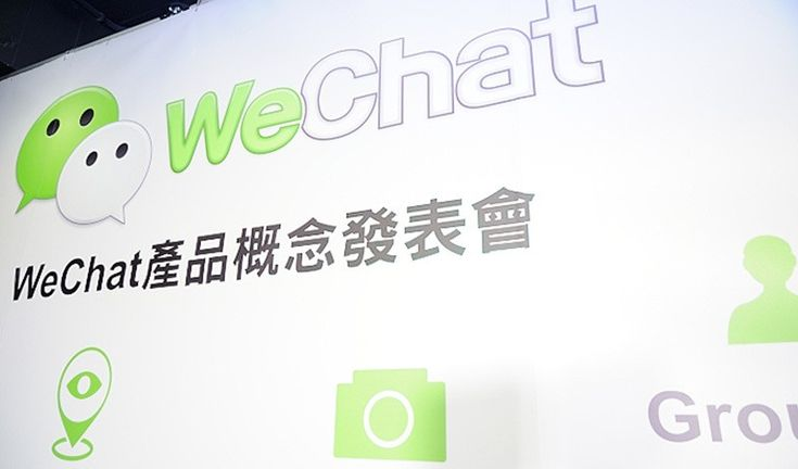 WeChat The Case for Brand Protectionism? Brand building always seeks a unique proposition and values-set to achieve unique and differential market position.  Competitive product growth demands this but national brand barriers can have a bearing on effectiveness. WeChat and China seem to be a case-in-point and shows that in the world of social media and social brands, one size doesn't have to fit all. Read this critical comment by our brand experience director Brian.